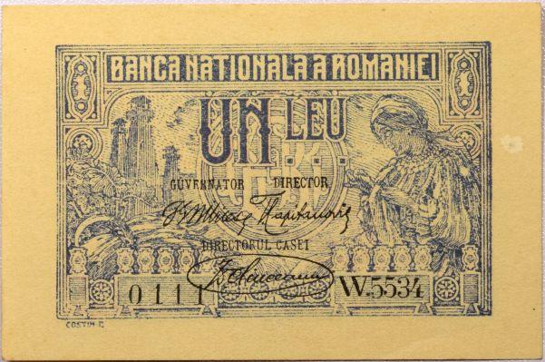 Χαρτονόμισμα Romania 1 Lei 1920 Ακυκλοφόρητη Κατάσταση