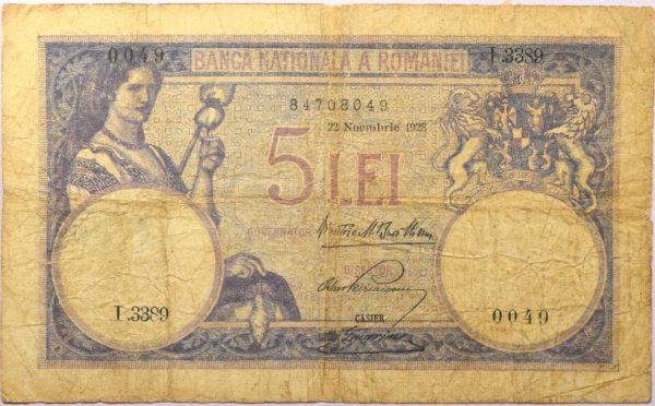 Χαρτονόμισμα Romania 5 Lei 1928