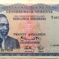Χαρτονόμισμα Kenya 20 Shillings 1966