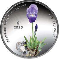 Ελλάδα Ασημένιο Αναμνηστικό 5 Ευρω 2020 Iris Hellenica