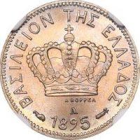 Νόμισμα Ελλάδα 5 Λεπτά 1895 NGC MS66