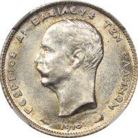 Νόμισμα Ελλάδα 1 Δραχμή 1910 NGC MS62