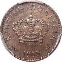 Νόμισμα Ελλάδα Κρητική Πολιτεία 1 Λεπτό 1900 PCGS AU58