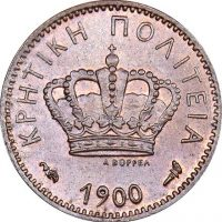 Ελλάδα Νόμισμα 1 Λεπτό 1900 Κρητική Πολιτεία Ακυκλοφόρητο