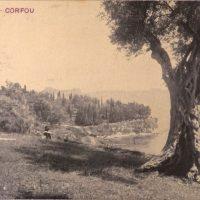 Ελλάδα Συλλεκτικό Καρτ Ποστάλ Greece Vintage Postcard Corfu