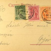 Ελλάδα Συλλεκτικό Καρτ Ποστάλ Greece Vintage Postcard Corfou