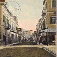 Ελλάδα Συλλεκτικό Καρτ Ποστάλ Greece Vintage Postcard Patra