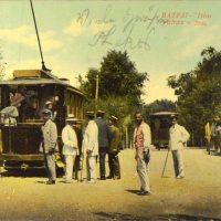 Ελλάδα Συλλεκτικό Καρτ Ποστάλ Greece Vintage Postcard Πάτρα