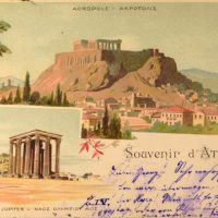 Ελλάδα Συλλεκτικό Καρτ Ποστάλ Greece Vintage Postcard Αθήνα Ακρόπολη