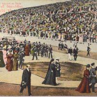 Ελλάδα Συλλεκτικό Καρτ Ποστάλ Greece Vintage Postcard Αθήνα Καλλιμάρμαρο