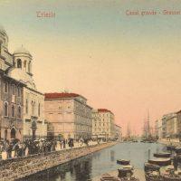Ελλάδα Συλλεκτικό Καρτ Ποστάλ Greece Vintage Postcard Triesie