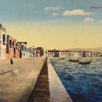 Ελλάδα Συλλεκτικό Καρτ Ποστάλ Greece Vintage Postcard Σμύρνη