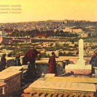 Ελλάδα Συλλεκτικό Καρτ Ποστάλ Greece Vintage Postcard Salonica