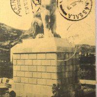 Ελλάδα Συλλεκτικό Καρτ Ποστάλ Greece Vintage Postcard Χαιρώνεια