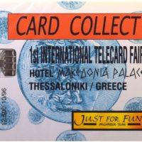 Ελλάδα Τηλεκάρτα Card Collect Κλειστή 1996
