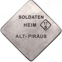 Μάρκα Ελληνική Γερμανικής Κατοχής Soldaten Heim Alt Piraus