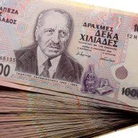 Χαρτονόμισμα Ελληνικό 10.000 Δραχμές 1995 Κυκλοφορημένο