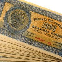 Χαρτονόμισμα Ελληνικό 1000 Δραχμές 1941 Κυκλοφορημένο