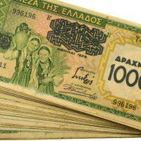 Χαρτονόμισμα Ελληνικό 1000 Δραχμές 1939 Κυκλοφορημένο