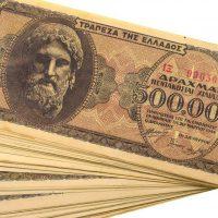 Χαρτονόμισμα Ελληνικό 500000 Δραχμές 1944 Κυκλοφορημένο