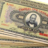 Χαρτονόμισμα Ελληνικό 1000 Δραχμές 1926 Κυκλοφορημένο