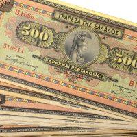 Χαρτονόμισμα Ελληνικό 500 Δραχμές 1932 Κυκλοφορημένο