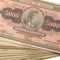 Χαρτονόμισμα Ελληνικό 5000 Δραχμές 1932 Κυκλοφορημένο