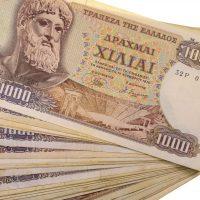 Χαρτονόμισμα Ελληνικό 1000 Δραχμές 1970 Κυκλοφορημένο