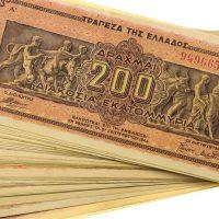 Χαρτονόμισμα Ελληνικό 200 Εκατομμύρια Δραχμές 1944 Κυκλοφορημένο