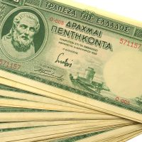 Χαρτονόμισμα Ελληνικό 50 Δραχμές 1939 Κυκλοφορημένο