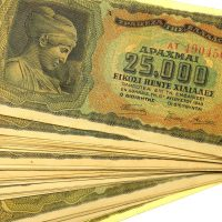 Χαρτονόμισμα Ελληνικό 25000 Δραχμές 1943 Κυκλοφορημένο