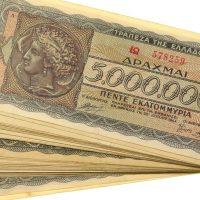 Χαρτονόμισμα Ελληνικό 5 Εκατομμύρια Δραχμές 1944 Κυκλοφορημένο