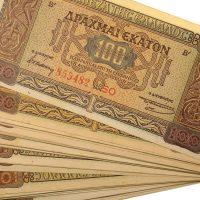 Χαρτονόμισμα Ελληνικό 100 Δραχμές 1941 Κυκλοφορημένο