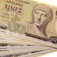 Χαρτονόμισμα Ελληνικό 1000 Δραχμές 1987 Κυκλοφορημένο