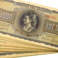 Χαρτονόμισμα Ελληνικό 1000 Δραχμές 1942 Κυκλοφορημένο