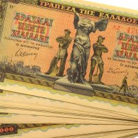 Χαρτονόμισμα Ελληνικό 5000 Δραχμές 1942 Κυκλοφορημένο
