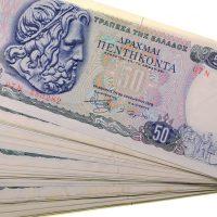 Χαρτονόμισμα Ελληνικό 50 Δραχμές 1978 Κυκλοφορημένο