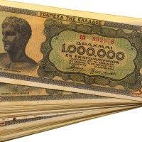 Χαρτονόμισμα Ελληνικό 1000000 Δραχμές 1944 Κυκλοφορημένο