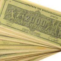 Χαρτονόμισμα Ελληνικό 2000 Εκατομμύρια Δραχμές 1944 Κυκλοφορημένο