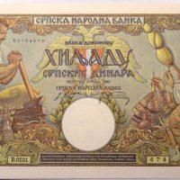Χαρτονόμισμα Σερβία Serbia 1000 Dinara 1942