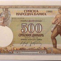 Χαρτονόμισμα Σερβία Serbia 500 Dinara 1942