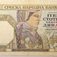 Χαρτονόμισμα Σερβία Serbia 500 Dinara 1941