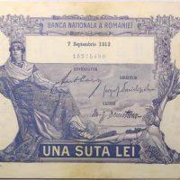 Χαρτονόμισμα Ρουμανία Romania 100 Lei 1913