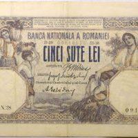 Χαρτονόμισμα Ρουμανία Romania 500 Lei 1918