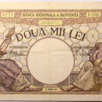 Χαρτονόμισμα Ρουμανία Romania 2000 Lei 1943
