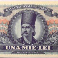 Χαρτονόμισμα Ρουμανία Romania 1000 Lei 1948