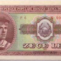 Χαρτονόμισμα Ρουμανία Romania 10 Lei 1952