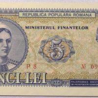 Χαρτονόμισμα Ρουμανία Romania 5 Lei 1952