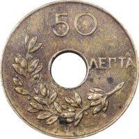 50 Λεπτά 1921 Heaton Mint PCGS AU Details RRR!