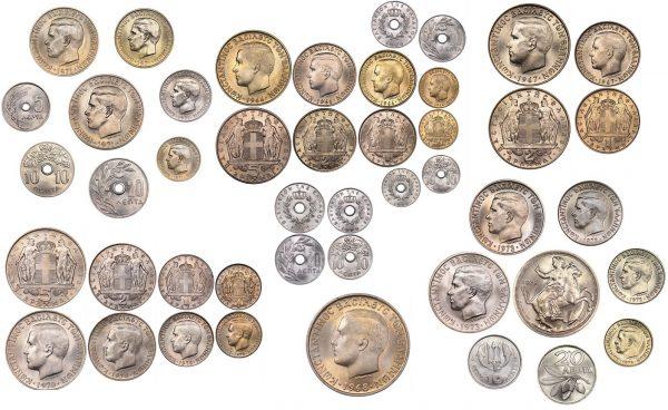 Πλήρες Σετ Ακυκλοφόρητων Νομισμάτων Κωνσταντίνου Β' 1966 - 1973Α